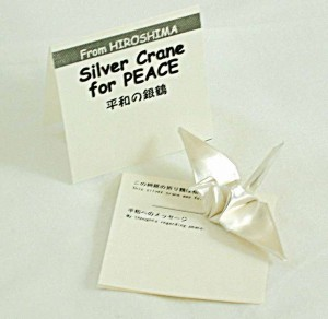 純銀の折り鶴プロジェクト
